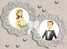 13 годовщина свадьбы - Кружевная (Ландышевая) свадьба